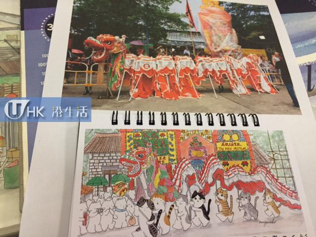 把香港變成貓島  居港日籍女畫家以貓咪看香港