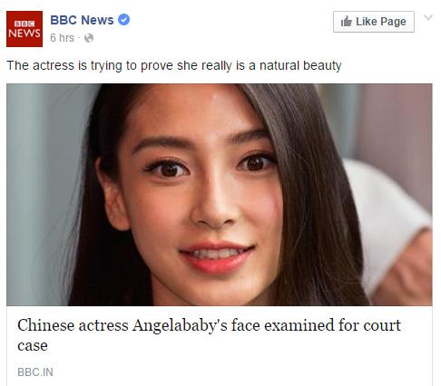 BBC報導Baby整容鑑定 外國網民留言:中國東西假的真不了