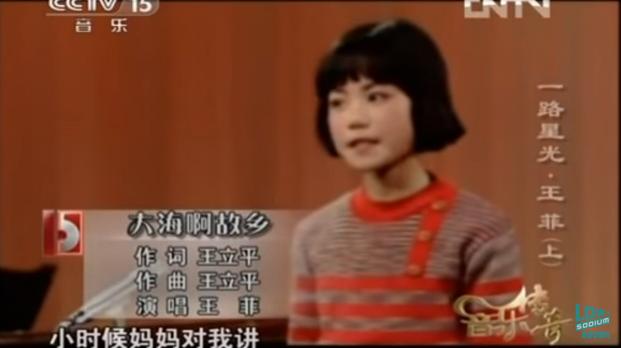 果然是天生歌姫!王菲14歲上電視片段瘋傳 當時歌聲已驚為天人