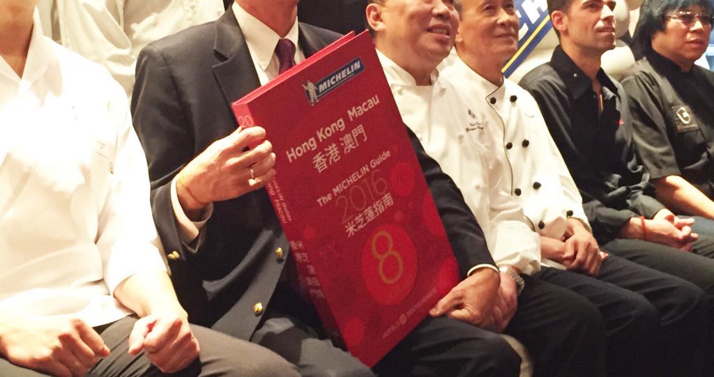 米芝蓮2016香港街頭小食榜 23小店入圍