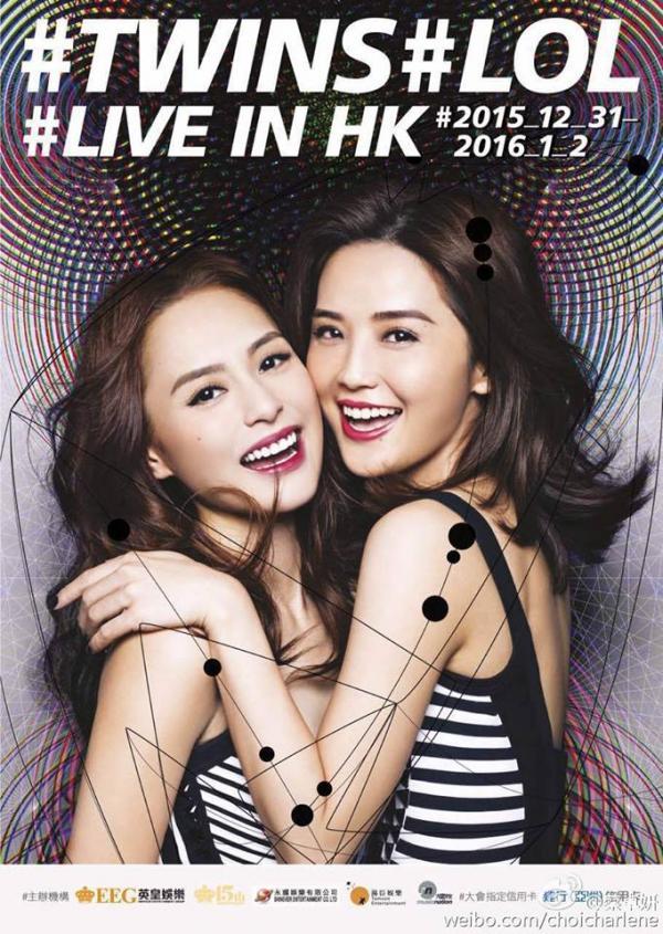 Twins、張惠妹打頭陣!2016年7大唔睇會後悔演唱會(上半年版)