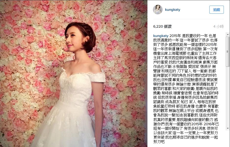 有好消息宣布?龔嘉欣披婚紗打千字文感謝身邊人