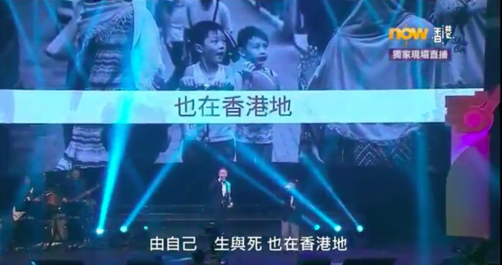 聽到眼濕濕!毛記分獎禮河國榮MC仁合唱《真。香港地》