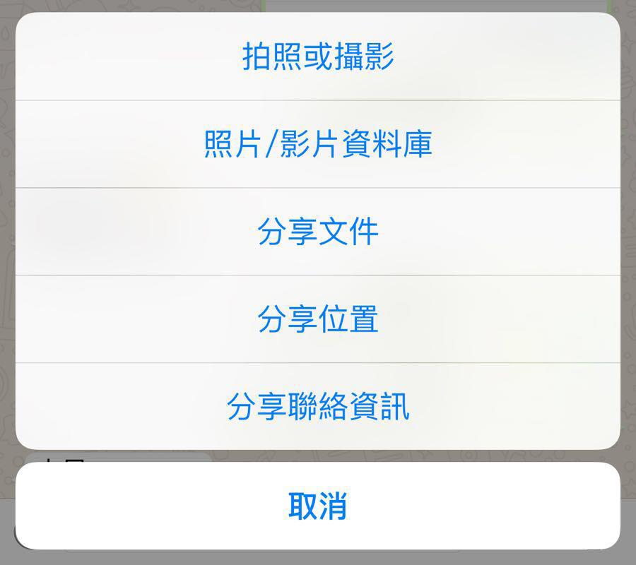加入文件傳送功能!Whatsapp3大重要更新你試咗未?