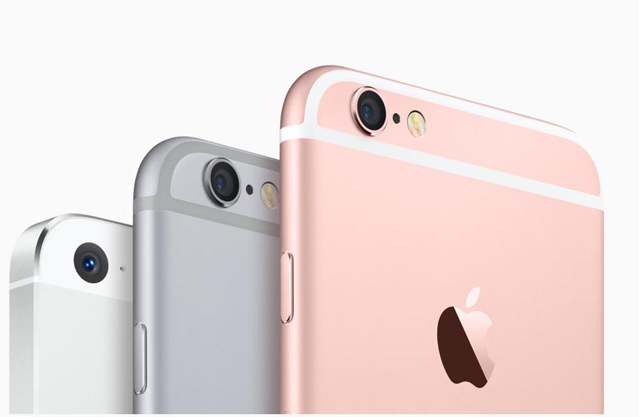 傳再推新iPhone !蘋果落實3月21日舉行產品發佈會