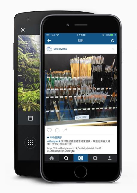 Instagram將有大改變!今次從Facebook 偷學這項更新......