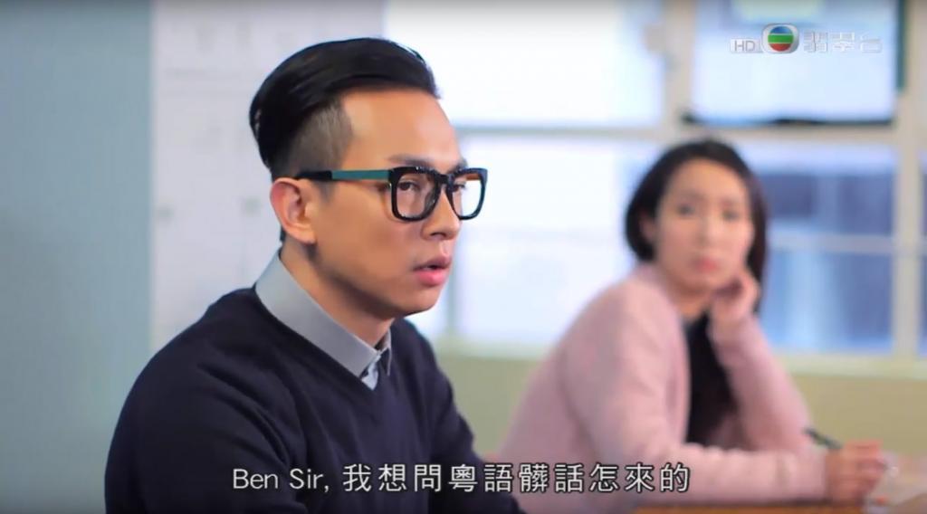 TVB教講粗口!網民激讚「粗口學堂」