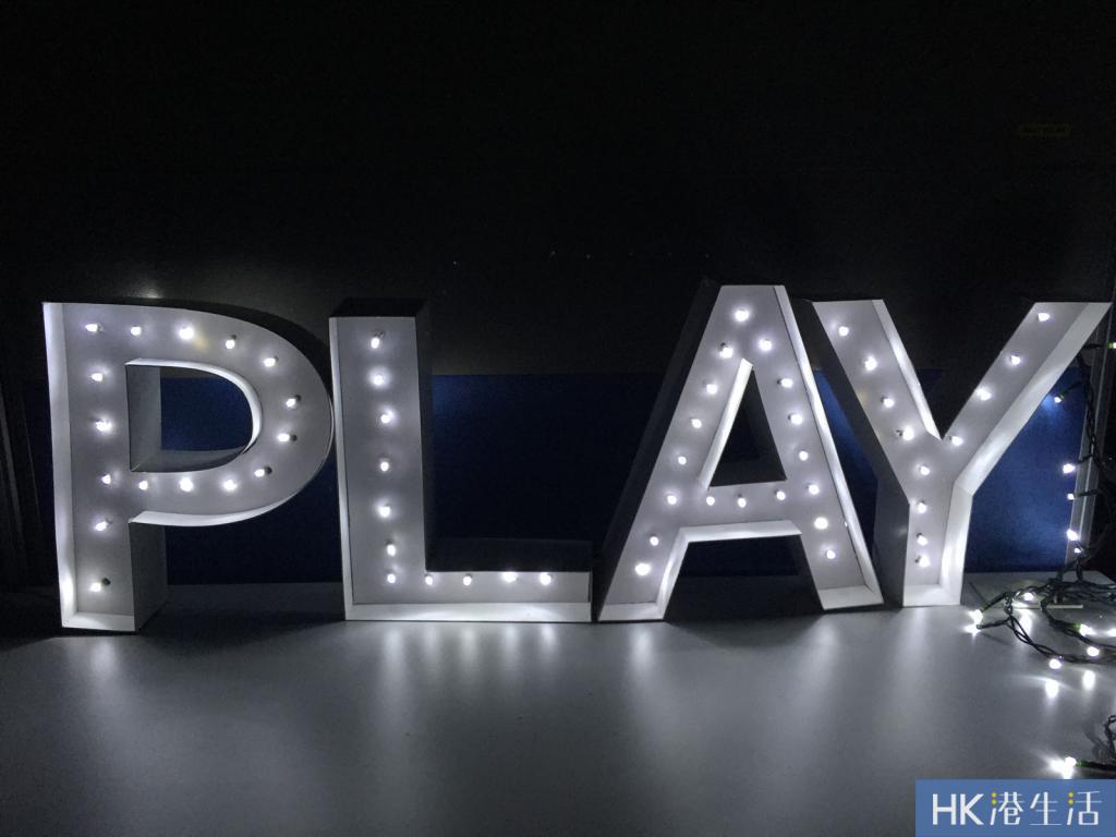 自製LED英文字母燈 用作家居、派對佈置也不失禮