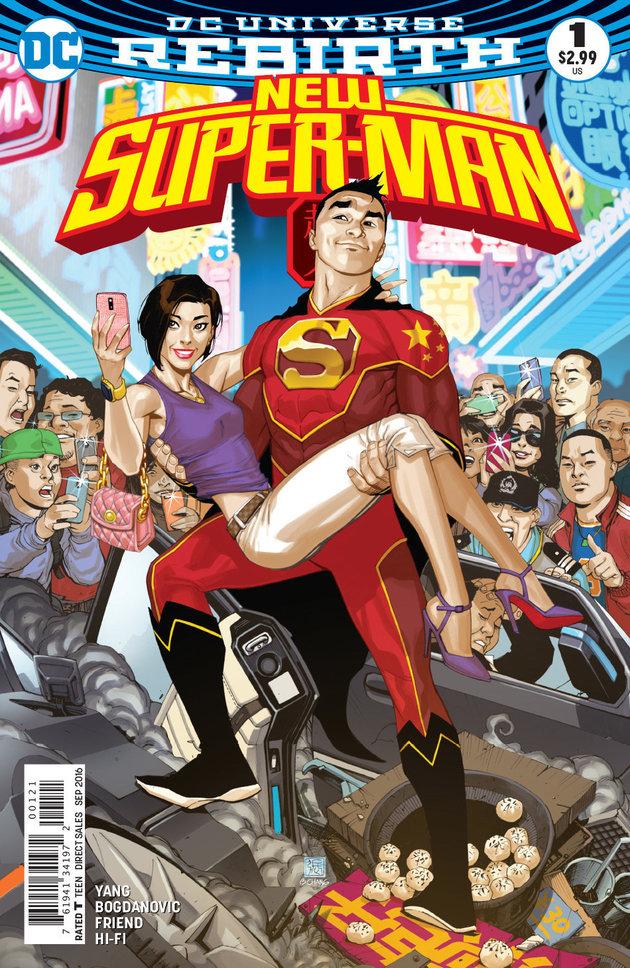 DC推土豪金中國超人!電影版邊個演最好?