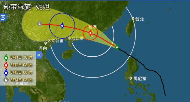 颱風妮妲最新消息!料最快6點掛8號