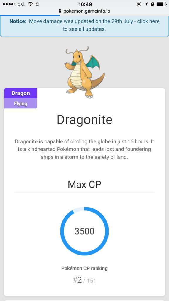 到底邊招最好用?Pokemon最佳技能列表