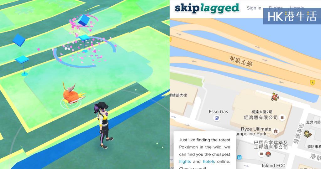 Skiplagged翻生?Pokemon地圖實測