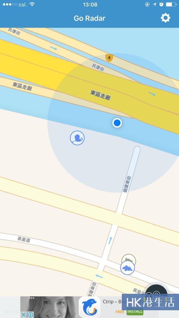 【iPhone適用】小精靈雷達APP  即時通知啟暴龍、卡比獸位置