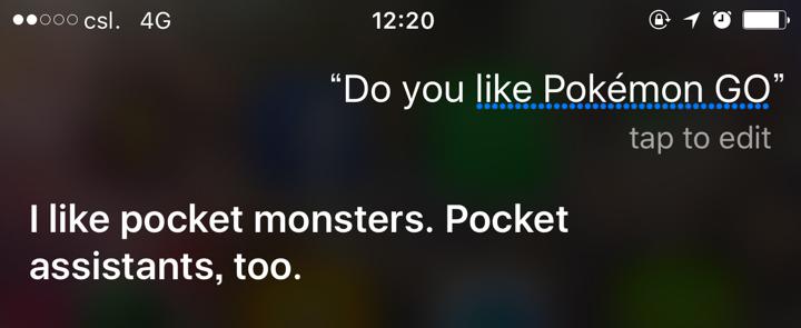佢都係訓練員?Siri妙答Pokemon Go相關問題
