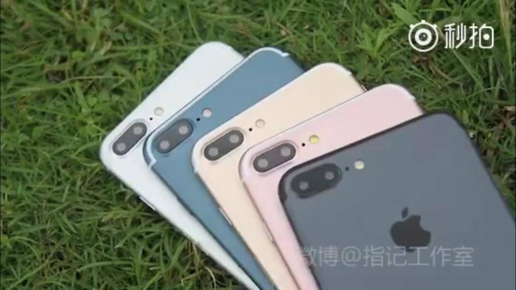 iPhone7五色曝光 太空灰被鈦金黑色取代?