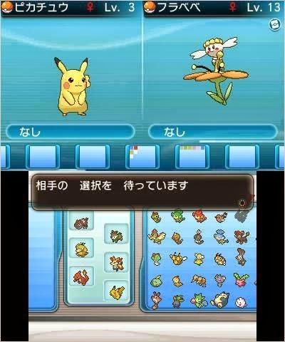 真係棄玩Pokemon GO?交易功能估計10月登場