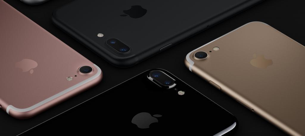亮黑色最搶鏡!iPhone 7 七大亮點