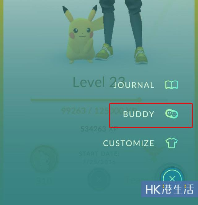 Buddy功能有得玩!Pokemon GO更新正式登場