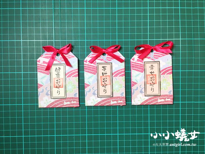 禮物包裝零新意?花紙摺出日式御守