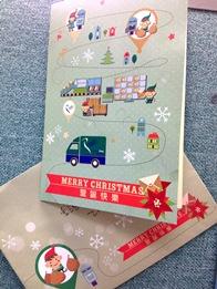 留意聖誕空郵截郵期 寄信給聖誕老人