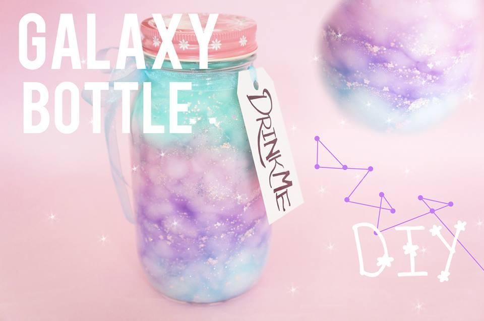 簡易DIY:糖果色星空瓶