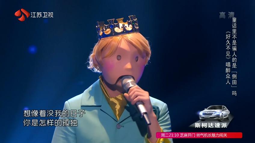 蒙面歌王側田終於除面具 評判勁讚:香港樂壇離棄了你