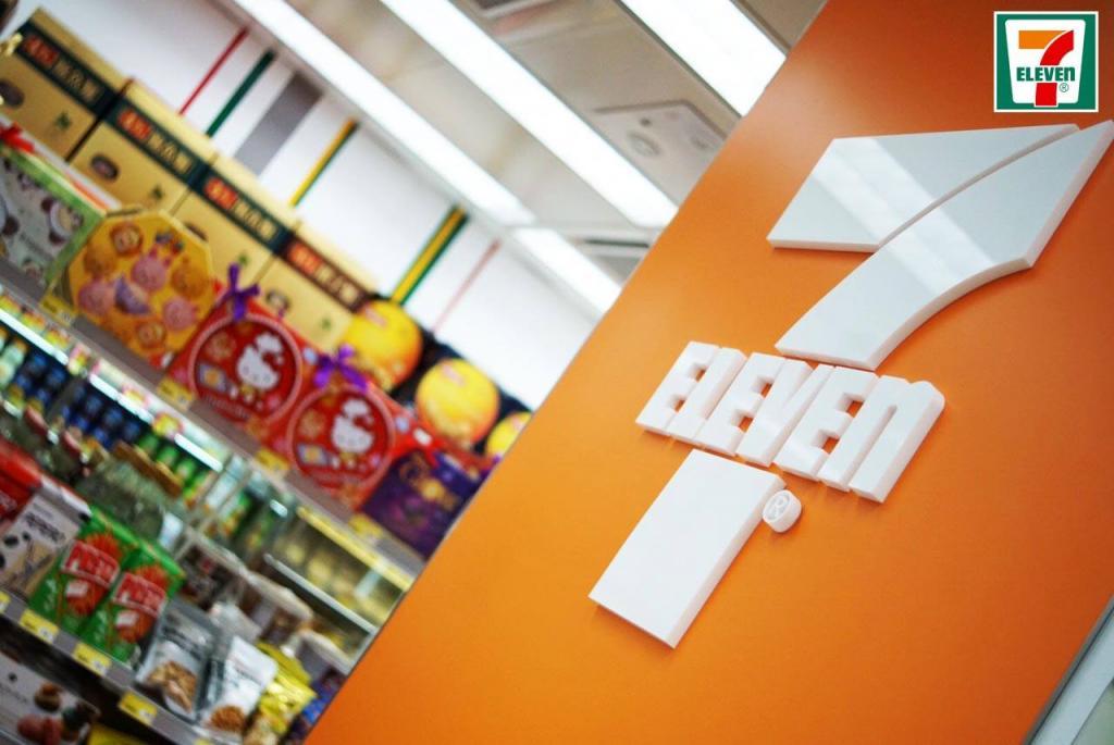 7-Eleven與FedEx 合推24小時貨件自取服務