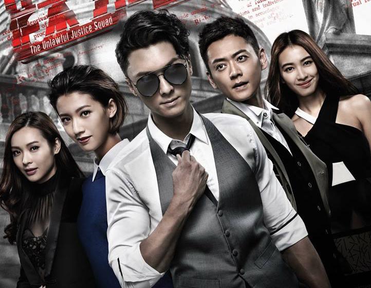 李佳芯升呢揹3劇!TVB 2017月曆曝光