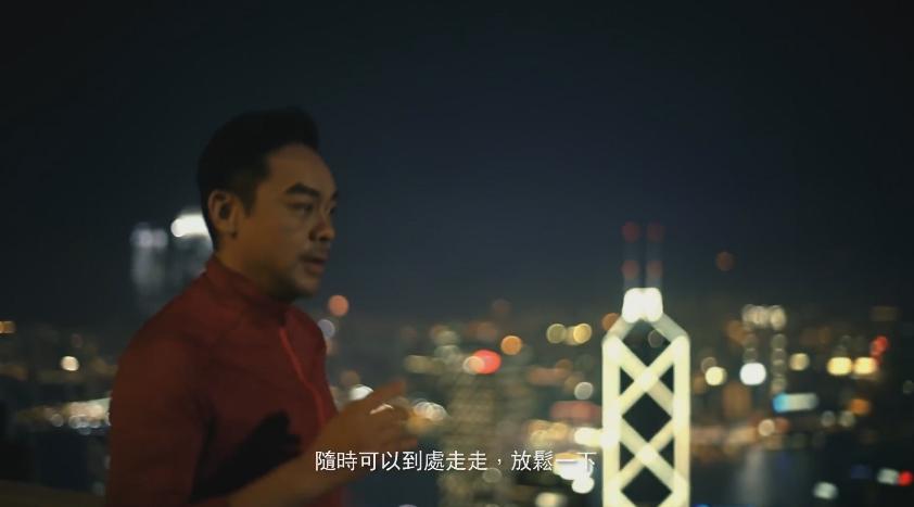 由市區跑到郊外!劉青雲免費幫旅發局拍宣傳片喪跑