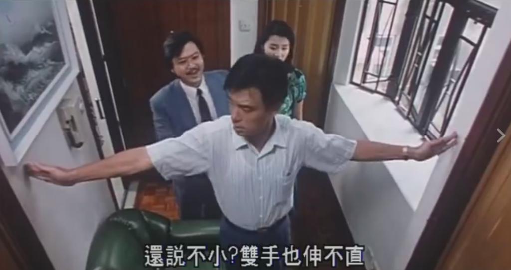 89年電影講年輕情侶睇「劏盤」 網民:當年喜劇 今日悲劇