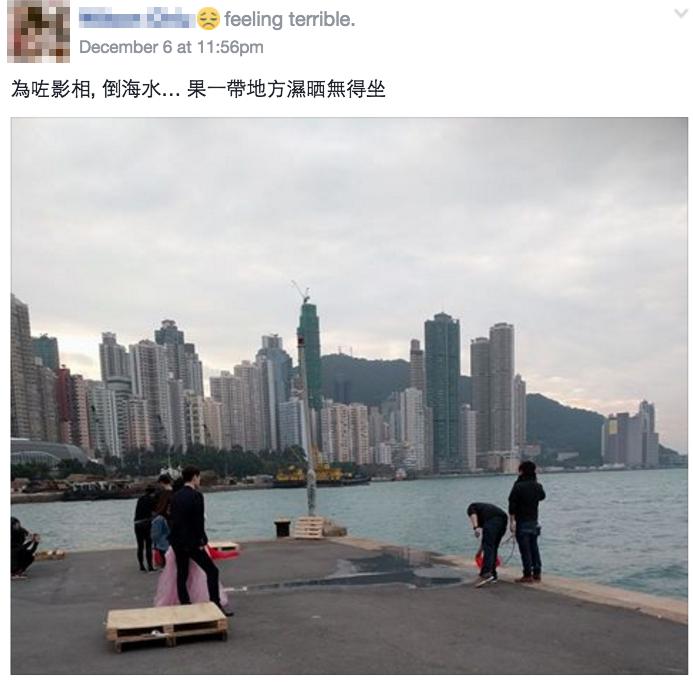 西環碼頭倒水落地自製「天空之鏡」網民斥為影婚照破壞環境