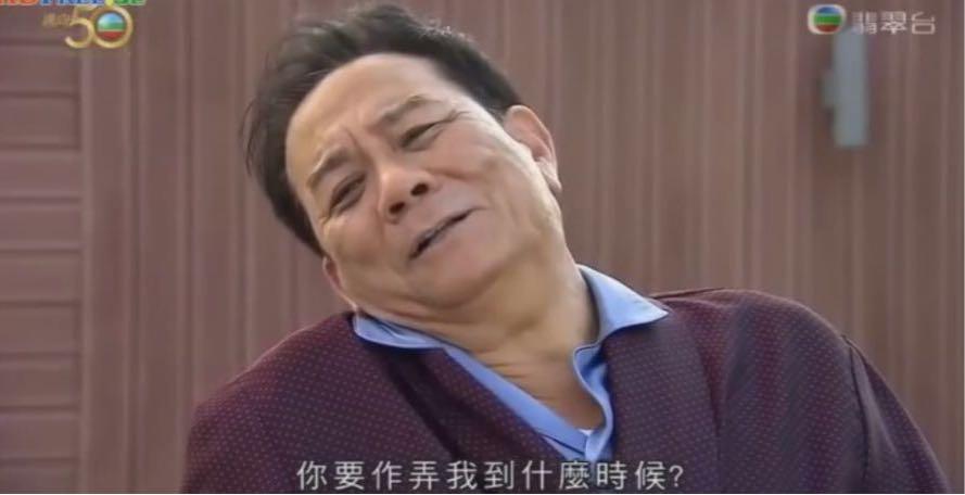 又係中風、強姦?網民力數十大TVB劇萬能key橋段