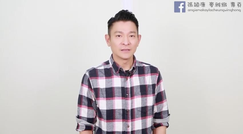 張頴康憑「三寶」彈出攞獎 前老闆劉德華拍片鼓勵