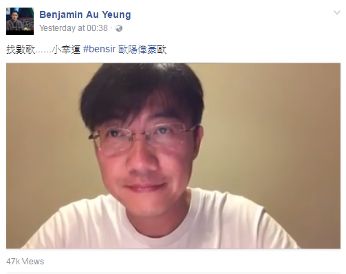Ben sir不教中文  反而大展歌喉唱經典金曲