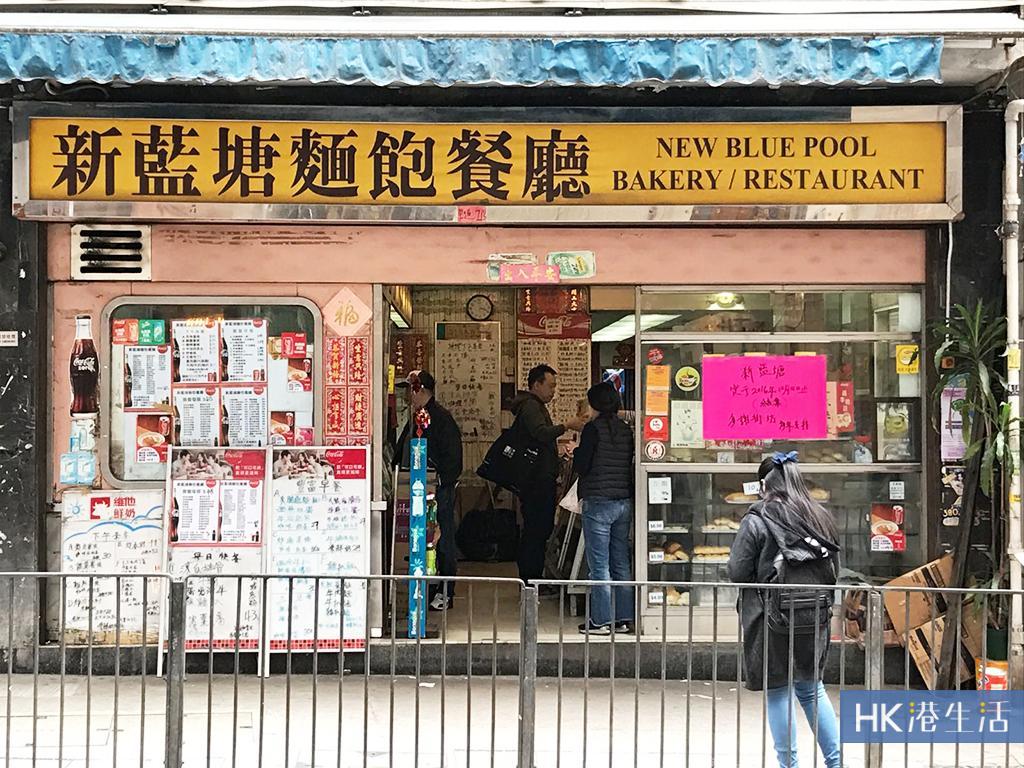 屹立半個世紀!2017年2間香港傳統冰室結業
