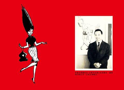 《老夫子》作者老王澤離世 享年93歲