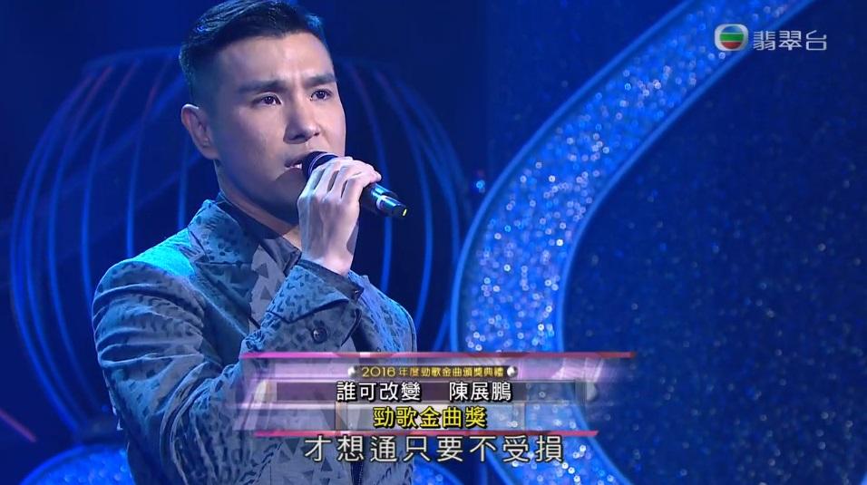 TVB勁歌頒獎禮 5大安排睇到眼都突