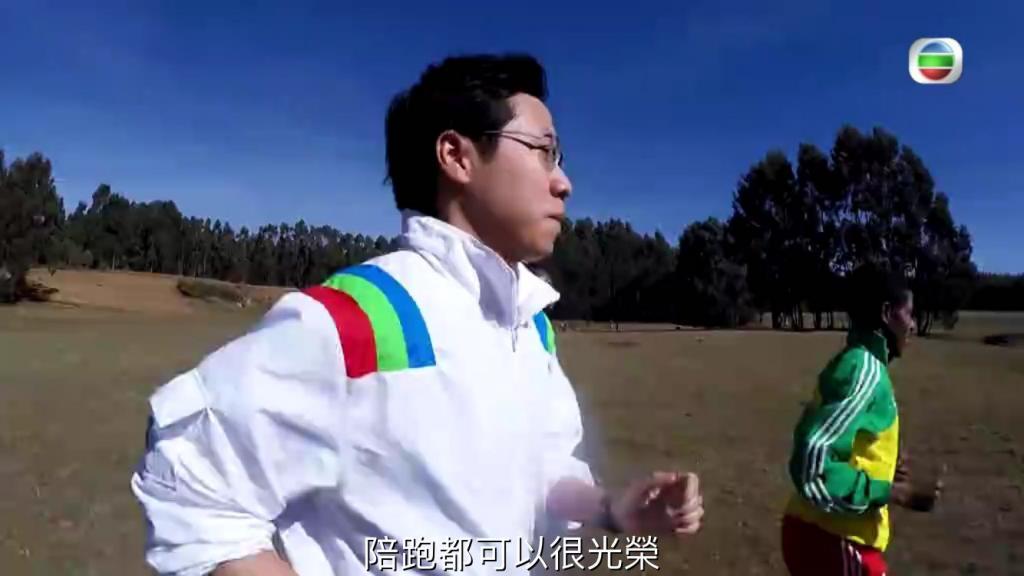 【世界零距離III】爛Gag同遊埃塞!方東昇埃塞篇金句重溫(上)