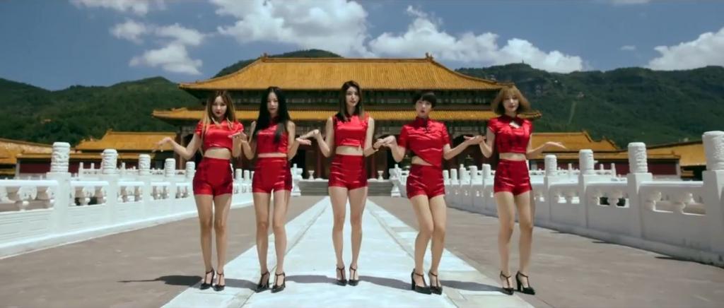 新版MV「故宮」被消失 EXID《上下》遭網友狠批廉價