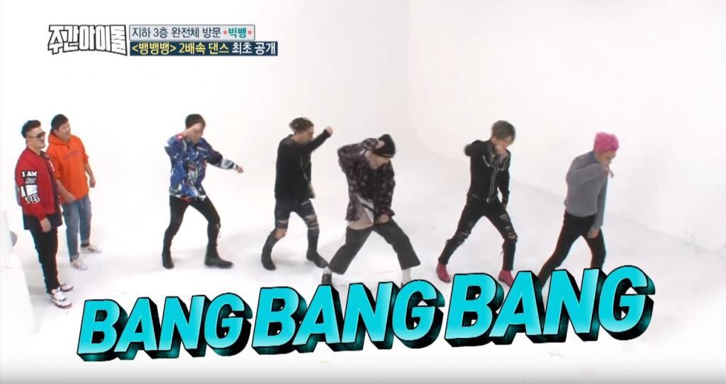 GD跳女團舞冧勝利 BIGBANG挑戰2倍速《Bang Bang Bang》