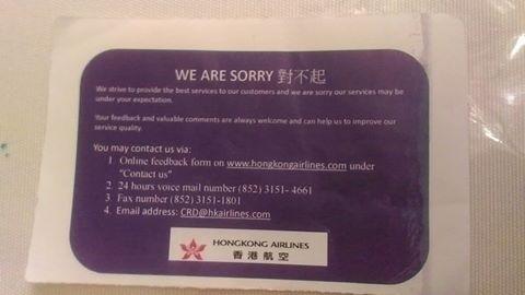 港航取消航班零通知 港人滯留杭州12小時!港航這樣回應