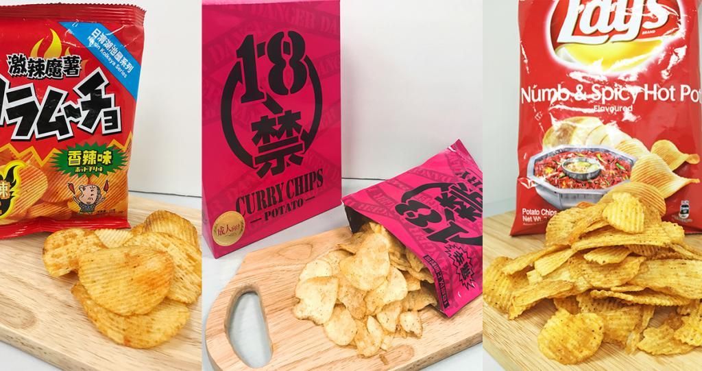 激辣薯片大比拼!挑機日本18禁薯片