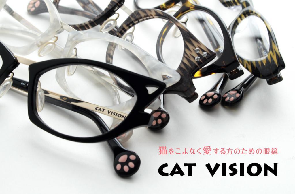 貓奴專用眼鏡?低調可愛貓貓設計+軟軟肉球鼻托