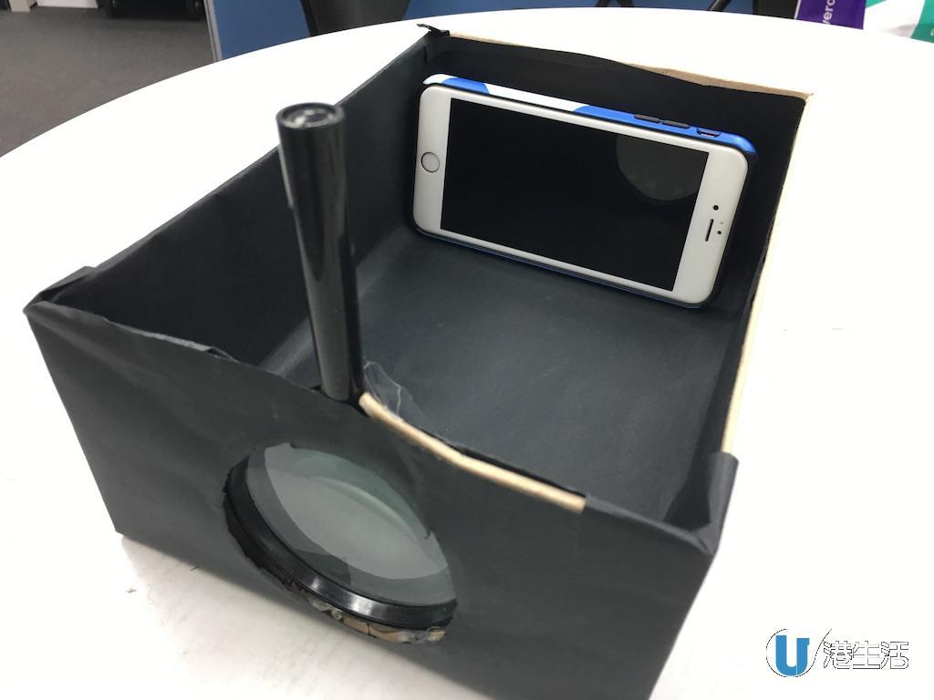 簡單5步就整到!低成本自製鞋盒投影機