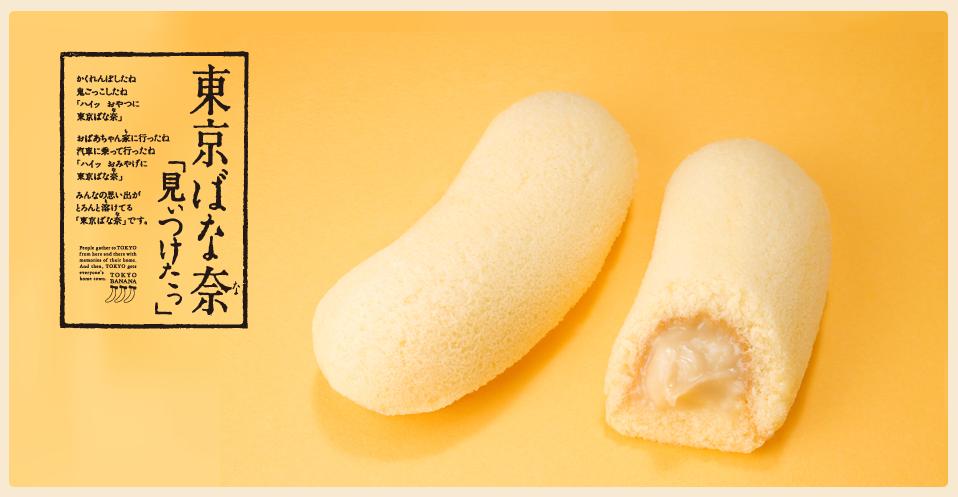 東京香蕉蛋糕上榜?10款令人失望的日本特產