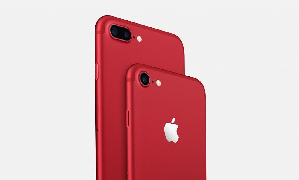 紅色iPhone 7開售!特別版iPhone AOS 直購連結