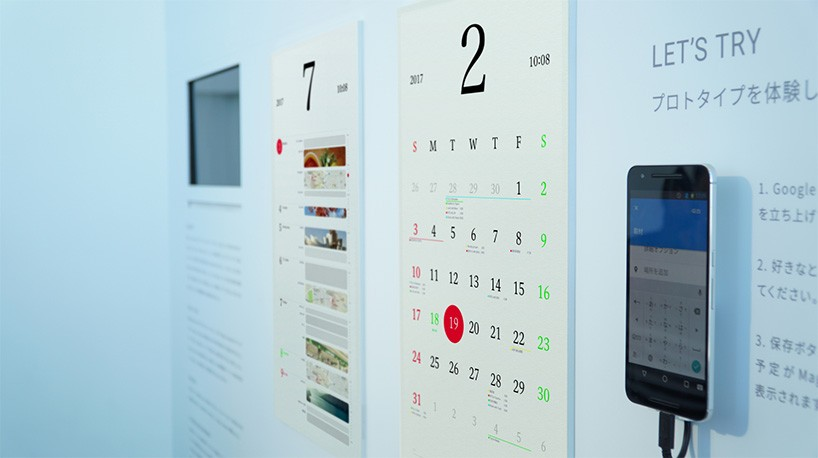 Google月曆實體化!電子紙月曆即時自動更新