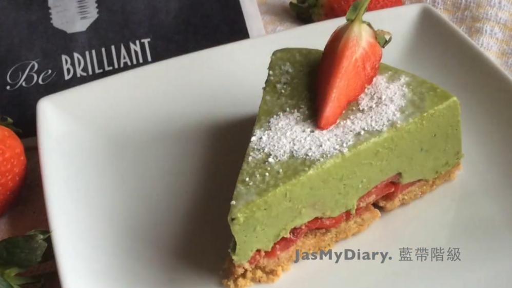 粒粒草莓果肉!免焗草莓抹茶生乳酪蛋糕