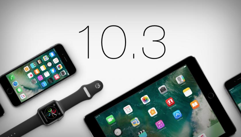 釋出3GB容量!iOS 10.3 新功能曬冷