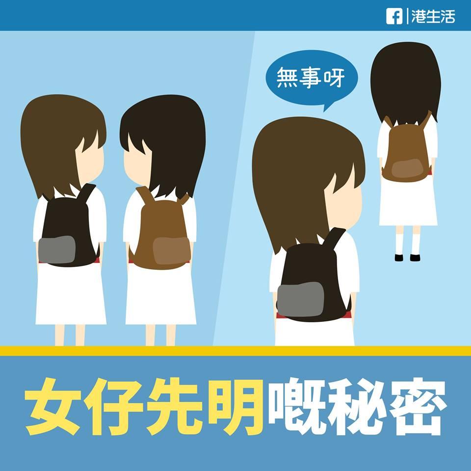 香港幾時有?意大利擬立法實施女士3天有薪生理假